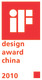 iF design award china 2010